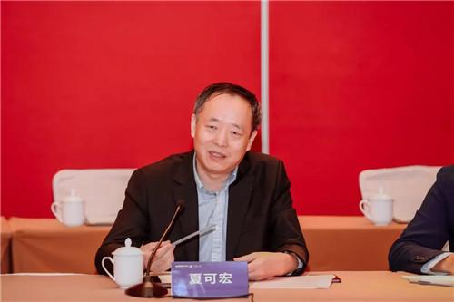 三生(中国)与江南大学战略合作签约仪式顺利举行